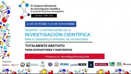 La SECITI invita a participar del III Congreso Binacional de Investigación Científica Argentina - Chile
