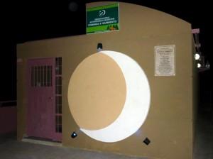 El Observatorio de San Martín propone actividades para el 2 de julio